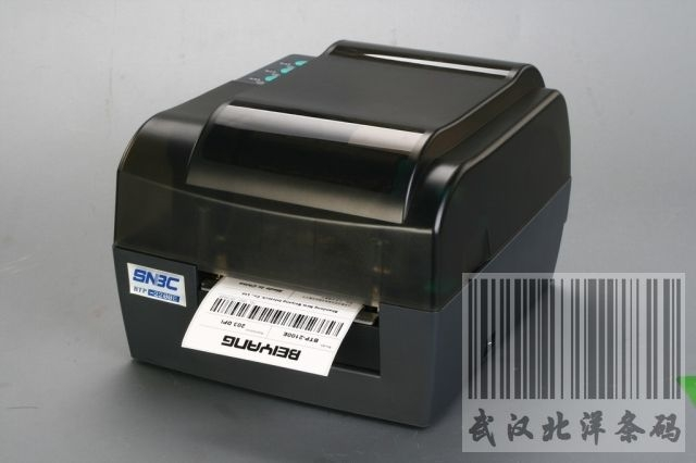 Download driver printer snbc btp 2300e