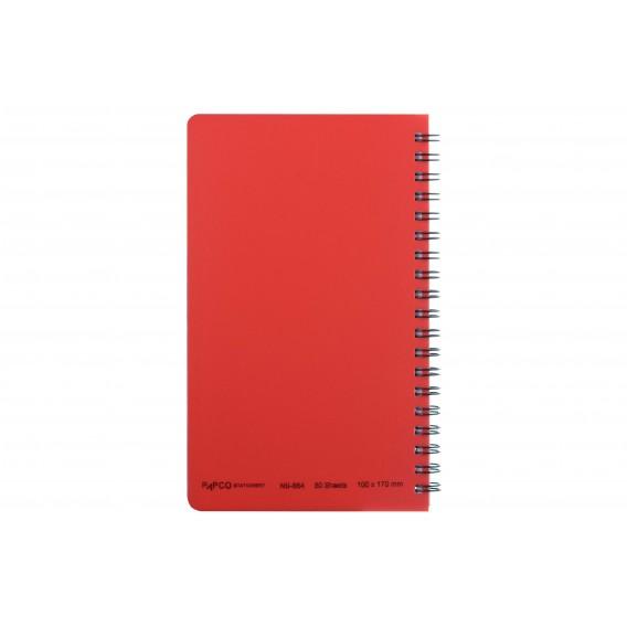 دفتر یادداشت ۸۰ برگ پاپکو