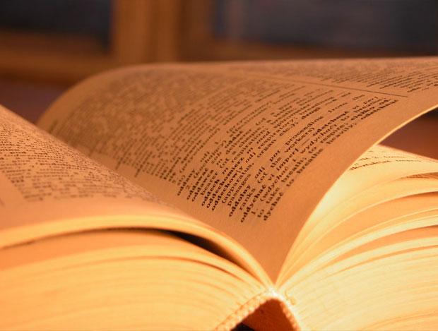 کاغذ کتاب