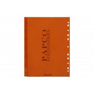ایندکس 7 عددی با چاپ اعداد پاپکو