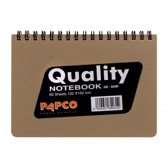 دفتر یادداشت راه راه ۶۰ برگ پاپکو