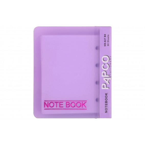 دفتر یادداشت B8 قفل دار ۶۰ برگ پاپکو