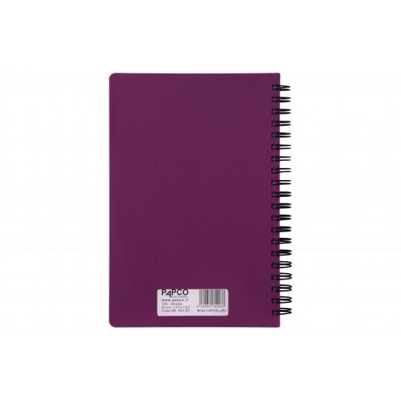 دفتر یادداشت دو خط متالیک ۱۰۰ برگ پاپکو